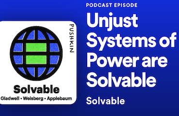 Unjust Systems of Power are Solvable